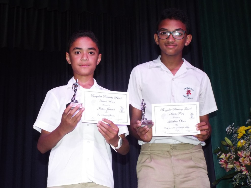 Academic and Sports awards 2015 (12)