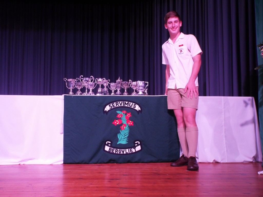 Academic and Sports awards 2015 (17)