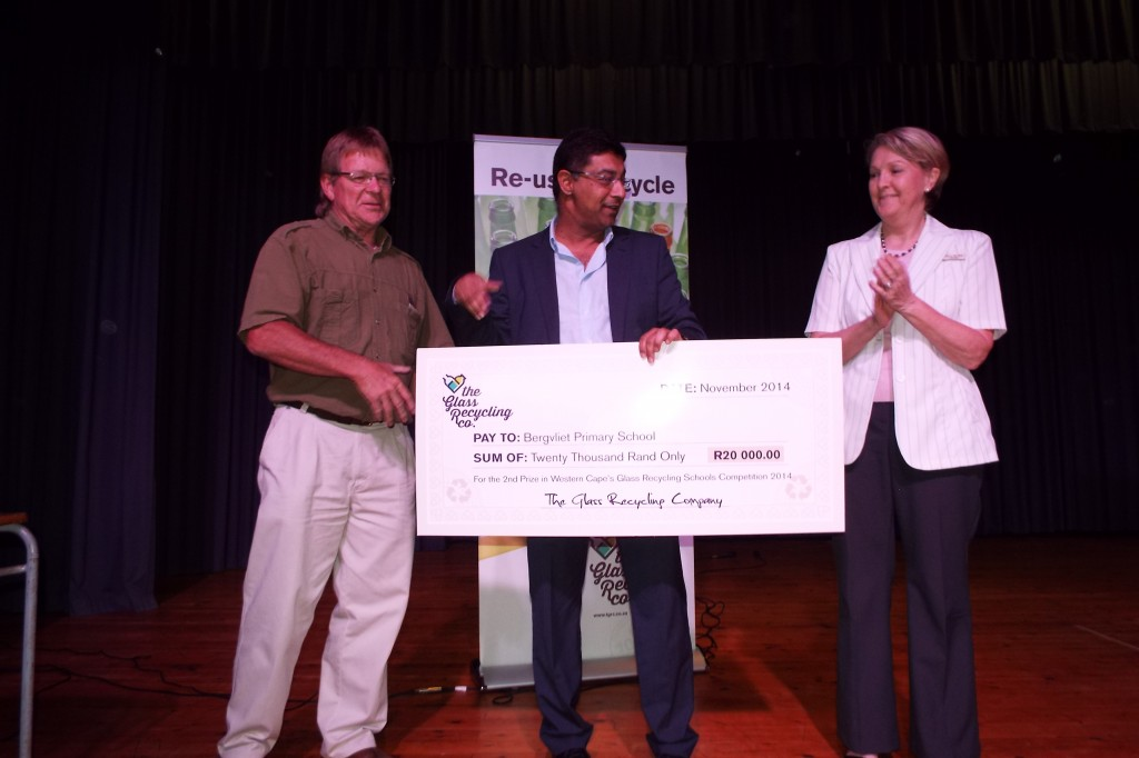 R20 000 Recycling Competition (1)
